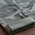 Camo Print Denim Twill Fabric  Camo