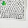 蘇州貝森鋁箔網與菱形鋁網復合基