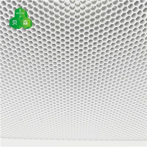 蘇州貝森鋁蜂窩芯光氧催化UV光解過濾網 4
