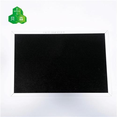 蘇州貝森活性炭除臭氧除異味斜孔鋁蜂窩芯過濾網 1