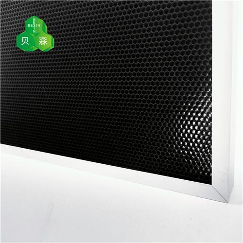 蘇州貝森活性炭除臭氧除異味斜孔鋁蜂窩芯過濾網 4