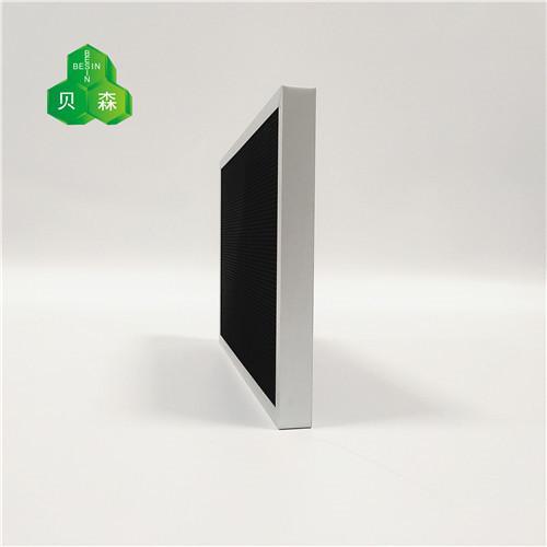 蘇州貝森活性炭除臭氧除異味斜孔鋁蜂窩芯過濾網 5