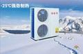 空氣能熱泵冷暖機組