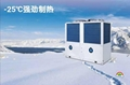 空氣能熱泵冷暖機組 2