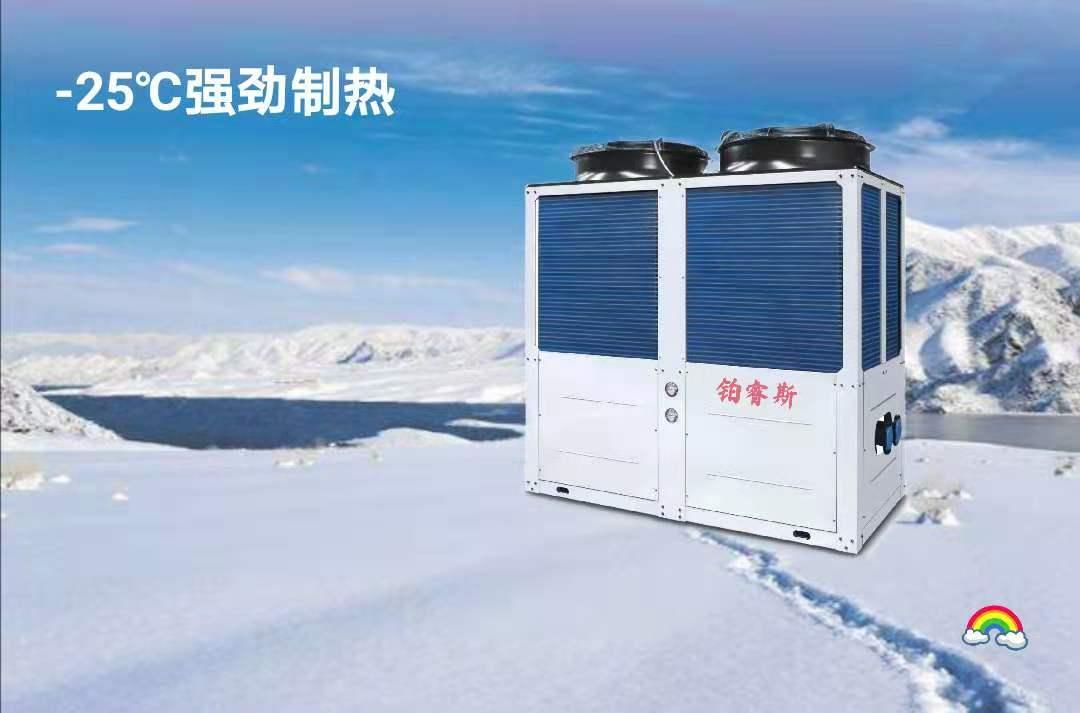 空氣能熱泵冷暖機組 3