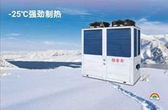 空气能热泵三联供机组