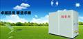 水源/地源熱泵冷熱水機組 2