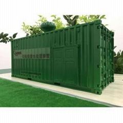實驗室廢水廢液綜合處理裝置集裝箱式