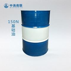 150N基礎油