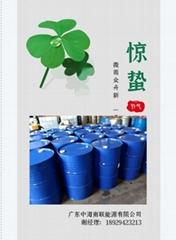 輕質白油W1-80