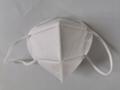 n95成人防護口罩自吸過濾式防顆粒KN95口罩25只現貨面罩獨立包裝 3