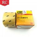 3M2228高压防水绝缘胶带 密封自粘带 电气防水胶泥电工橡胶布 1