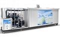 Supermarket seafood 3600kg ice maker