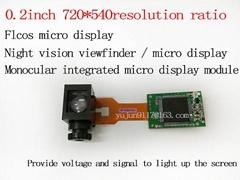 夜視儀取景器微型顯示屏FPV顯示器