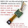 OLED單目微型顯示器模組頭盔