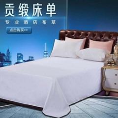 純白貢緞床單