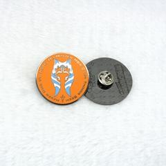 Metal Round Badge
