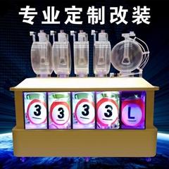 定制可遥控摇抽奖机 电动摇号机 搅珠机 快三喷吹气开彩球机