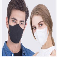2020年厂家批发价KN95防毒口罩防流感呼吸安全N95防冠状病毒口罩