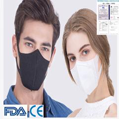 CE/FDA/FFP2認証廠家批發KN95防毒口罩防流感呼吸安全N95防冠狀病毒口罩