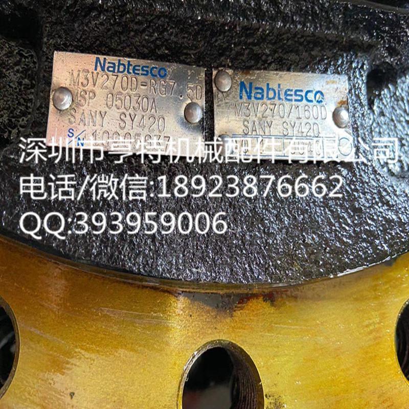 纳博GM70 行走马达M3V27OD-RG7.5D 4
