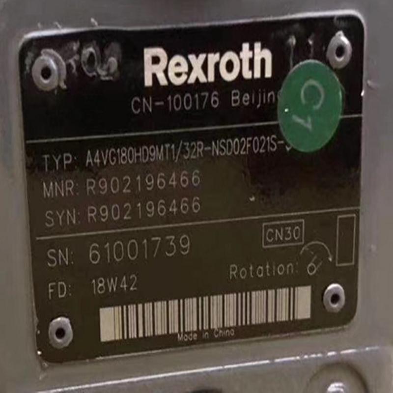 力士樂柱塞泵A4VG180HD9MT1/32R-NSD02F021S 1