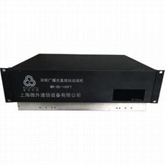 上海微升MR-FM-12隧道调频广播主机隧道无线通信系统调频广播插播