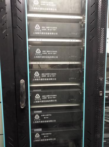 隧道無線通信系統專業生產廠家上海微升直銷隧道調頻廣播 3