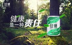 GANJIAN herbal soft drink