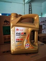 力士炫能天然气5w-40全合成润滑油
