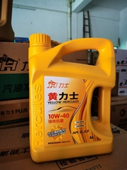 黃力士10W-40強效抗磨全合成潤滑油