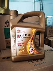 金力士plus潤滑油5w-40