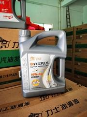 銀力士PLUS合成潤滑油10W-40