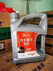 力士柴王H4潤滑油20W-50