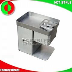 Factory meat cutting machine price