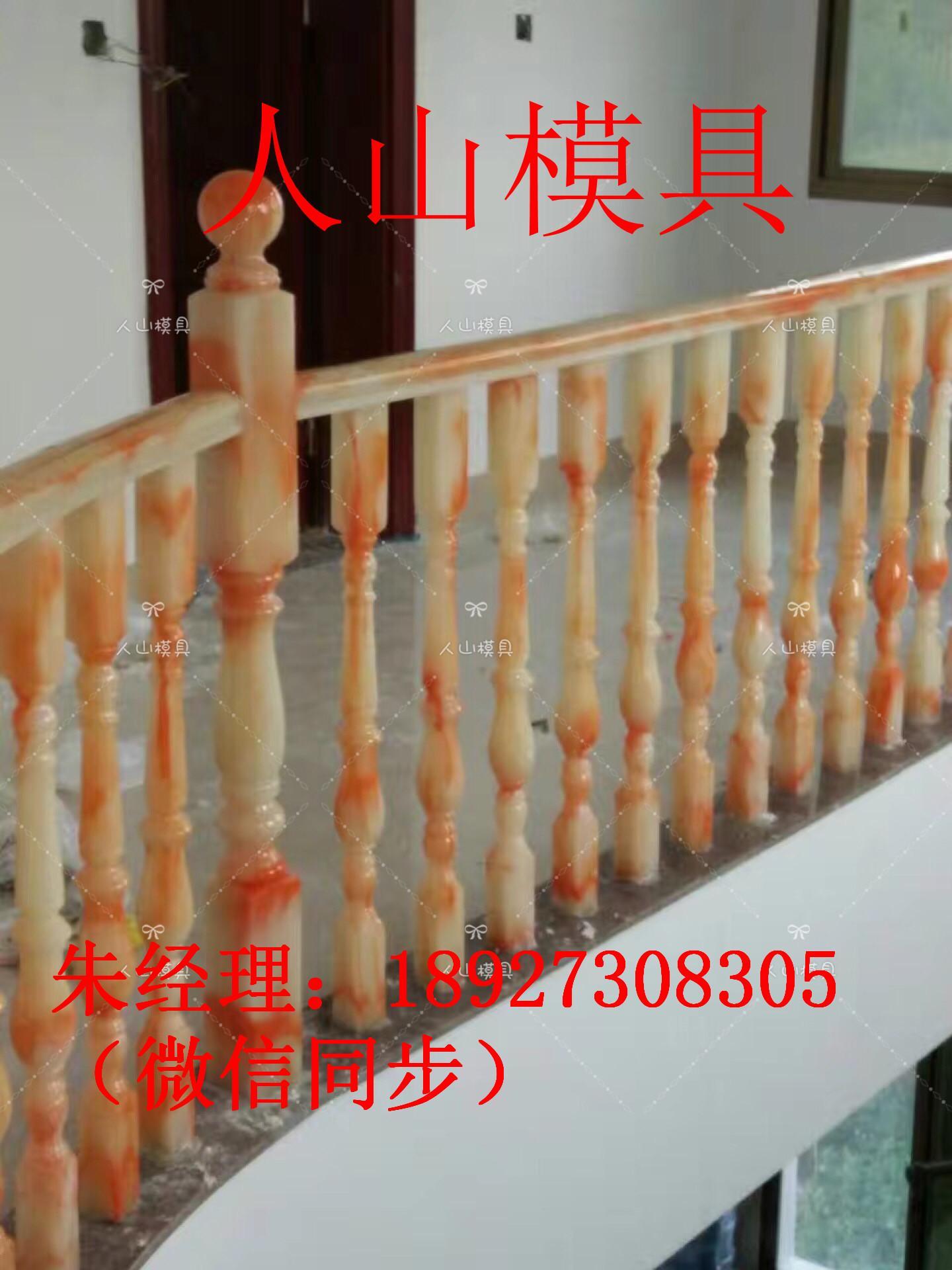 樓梯扶手硅膠模具 石欄杆石雕欄杆硅膠模具  1
