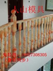 樓梯扶手硅膠模具 石欄杆石雕欄杆硅膠模具