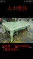 樓梯扶手硅膠模具 石欄杆石雕欄杆硅膠模具  2