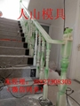 樓梯扶手硅膠模具 石欄杆石雕欄杆硅膠模具  5
