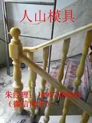 玉石餐桌凳子硅胶模具 楼梯扶手硅胶模具 圆凳方凳靠背凳子模具
