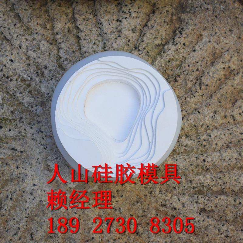砂岩硅胶模具厂雕塑立体壁画砂岩清明上河图浮雕硅胶模具 1