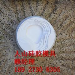 砂岩硅胶模具厂雕塑立体壁画砂岩清明上河图浮雕硅胶模具