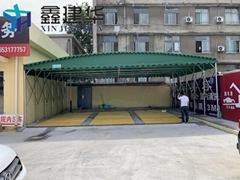東莞移動推拉雨篷酒店倉庫雨棚車庫物流雨蓬