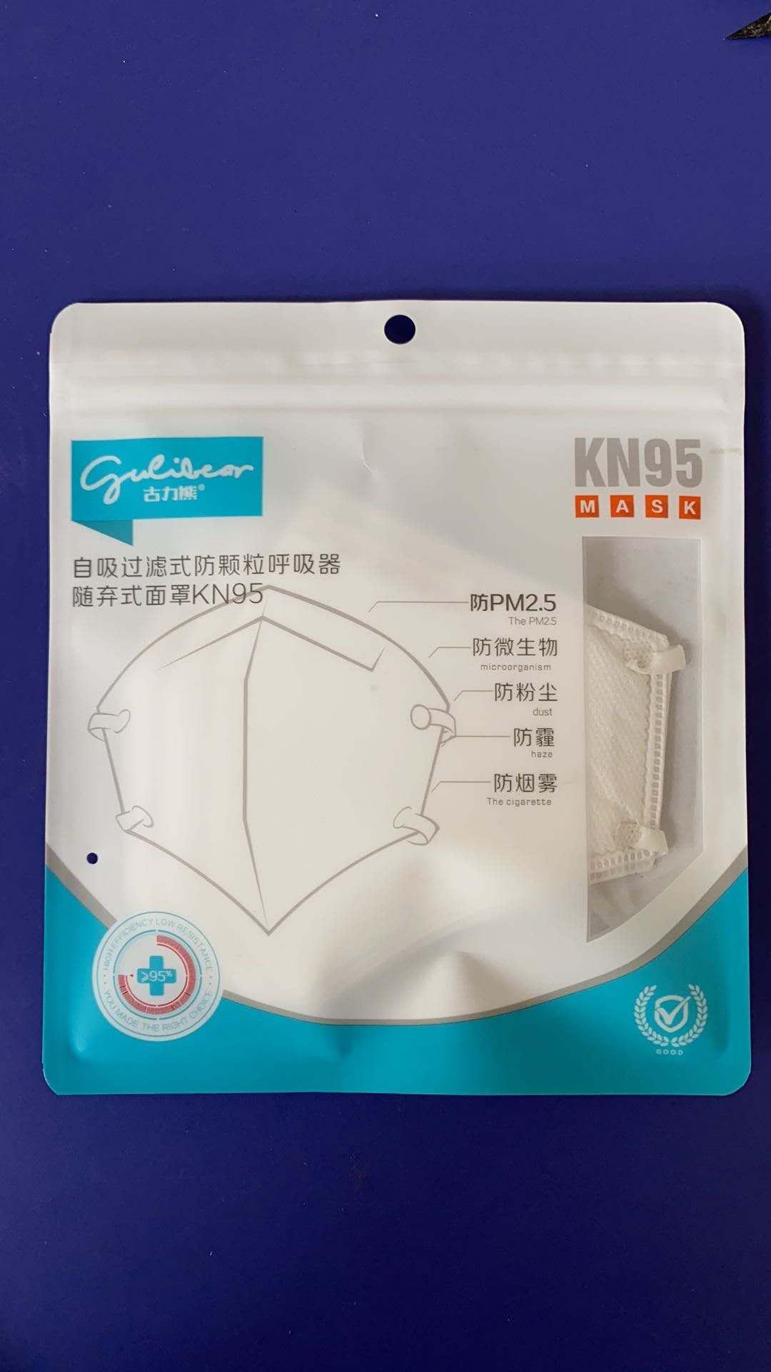 KN95民用口罩 3