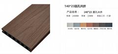 木塑地板生产厂家