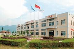Fujian Elex Energy-Saving Equipment Co., Ltd.
