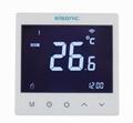 Tuya WIFI mirror screen heating thermostat for under floor heating 1