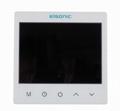 Tuya WIFI mirror screen heating thermostat for under floor heating 4