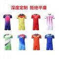 廣州洲卡比賽足球服定製價格實惠