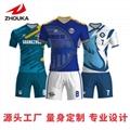 廣州洲卡女生足球服diy定製價